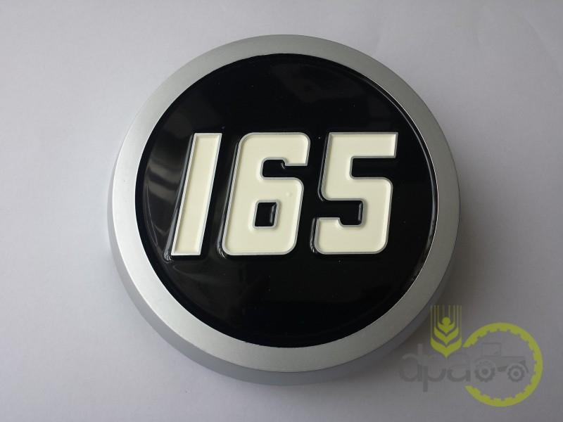 Emblema plastic  Massey Ferguson 1688946M1